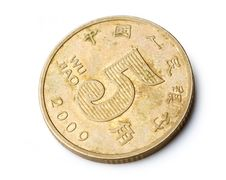 Free RMB Coins Royalty Free Stock Image - 13933826