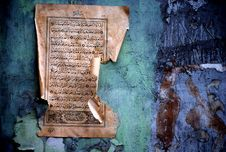 Free Page From The Koran Royalty Free Stock Images - 13970599