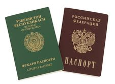 Free Uzbekistan And Russian Passports Stock Photos - 13997443