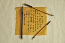 Chinese Calligraphy(NO。1) Stock Image