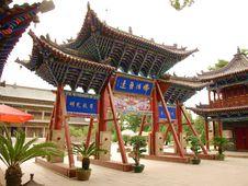 Buddha Temple Gate Stock Photos