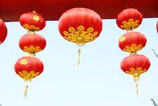 Free Chinese Red Lanterns Royalty Free Stock Photo - 14063365