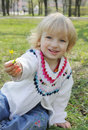 Free A Little Girl Gives A Flower Stock Photography - 14071132