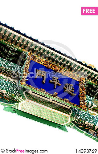 Free Gate Of Chinatown Royalty Free Stock Images - 14093769
