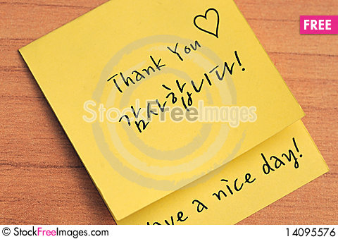 Free Thank You Note Royalty Free Stock Image - 14095576