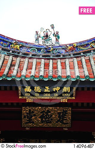 Free Penang - Chinese Temple Royalty Free Stock Photography - 14096487