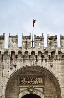 Free Turkey, Istanbul, Topkapi Palace Stock Images - 14095994