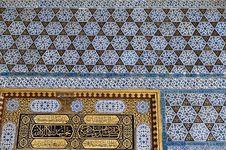 Free Turkey, Istanbul, Topkapi Palace Stock Images - 14096444