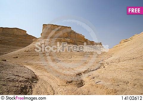 Free The Perazim Canyon. Stock Photography - 14102612