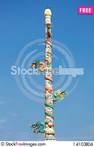 Dragon pole Stock Photo