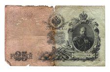Free Very Old Currency Stock Image - 14103771