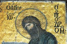 John The Baptist, Hagia Sophia, Istanbul Royalty Free Stock Photography