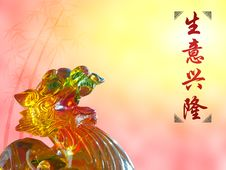 Free Chinese Business Greeting Stock Photos - 14108053