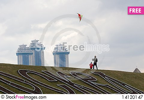 Free Concept Of Leisure And Relax In The City Royalty Free Stock Photography - 14120147