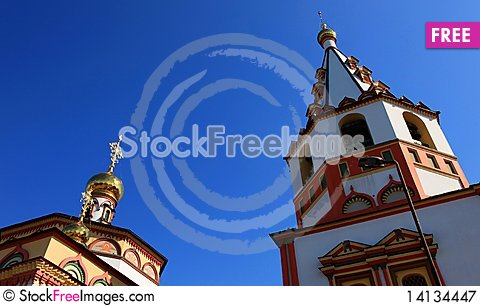 Free Church Royalty Free Stock Photography - 14134447