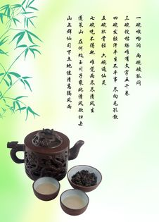 Chinese Tea Template Stock Images