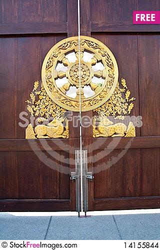 Free The Locked Symbol Door Stock Images - 14155844