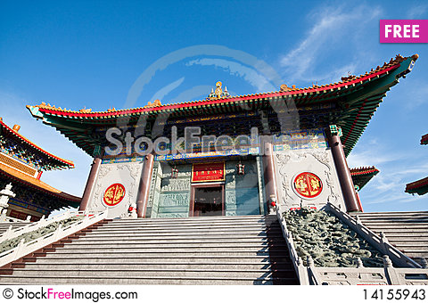 Free The Wide Chinese Worship Stock Photos - 14155943