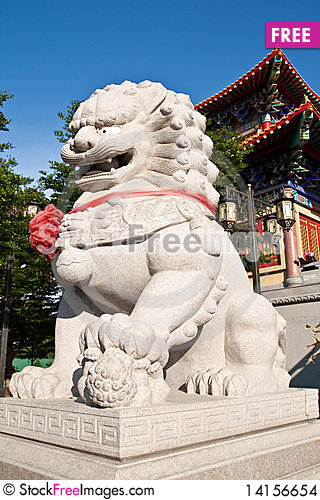 Free The Great Chinese Lion Stock Images - 14156654