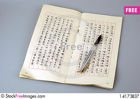 Free Chinese Handwriting With A Pen Royalty Free Stock Photography - 14173837