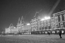 Free Snowfall In Moscow Stock Photos - 1421743