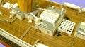 Free RMS Titanic Deck Boiler Room Royalty Free Stock Image - 14221646