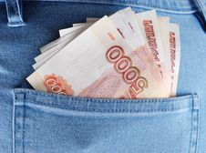 Free Russian Moneys Royalty Free Stock Photography - 14229007