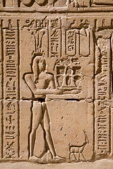 Ancient Hierogyphs Stock Photo