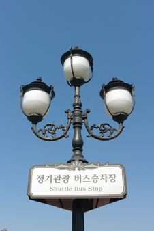 Free Street Lamp Stock Photos - 14265103