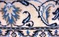 Free Wool Carpet Stock Image - 14288121