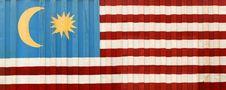 Free Malaysian Flag Royalty Free Stock Photo - 1430285
