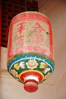 Free Old Chinese Lantern Stock Photos - 14347053