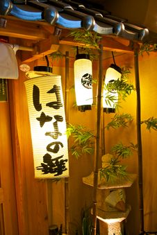 Free Decorative Japanese Lanterns Royalty Free Stock Image - 14408376