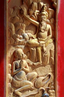 Native Thai Style Wood Carving Stock Photos