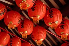 Free Red Lanterns At Thian Hock Keng Stock Photo - 14553230