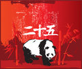 Free Panda Stock Images - 14562524