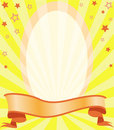 Free Vignette In The Rays And Stars Royalty Free Stock Photo - 14587265