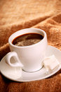 Free Cup Of Coffee Royalty Free Stock Photography - 14596347