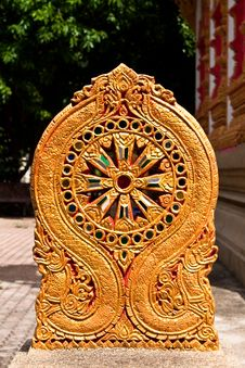 Free Boundary Marker Of A Temple Stock Images - 14593534