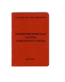 Soviet Communist Party Membership Card Cover Royalty Free Stock Photos
