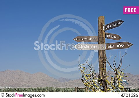 Directions Stock Photo