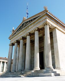 Free National Academy Of Greece Royalty Free Stock Photos - 14716468