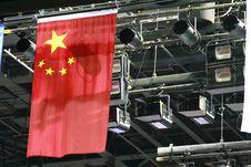 Free China Flag Stock Photo - 14719780