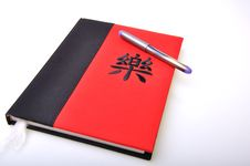 Free Oriental Red And Black Diary Stock Photos - 14725973
