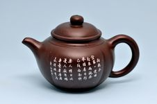 Free Teapot Royalty Free Stock Photo - 14739055