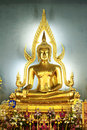 Free Phra Buddha Chinnarat Stock Images - 14762044