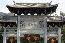 Free The Xiao Rises Village Royalty Free Stock Photo - 14761455