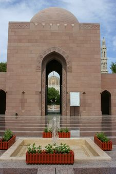 Free Grand Mosque Stock Image - 14763161