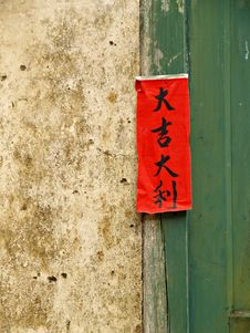 Chinese Greeting Big Luck On Red Paper