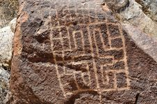 Free Ancient Indian Petroglyph Stock Photos - 14785343